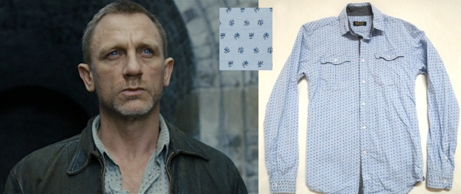 An example of the Zara shirt used in the film. This version, however, has a black and gray pick pattern down the inside fly that is not present in the film.
