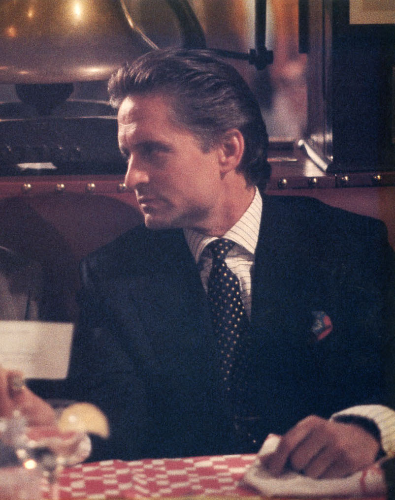 an analysis of the character gordon gekko in the movie wall street